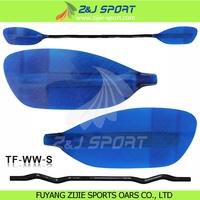 Fiberglass Blade Whitewater Paddle
