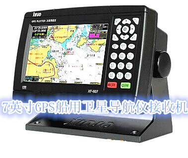 The 7 inch GPS marine satellite navigation receiver - New Connaught XF607(China (Mainland))