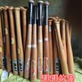 2016 Durable Solid Wooden beisbol Baseball Bat wood bate taco de basebol beisebol Softball Hardball wholesale