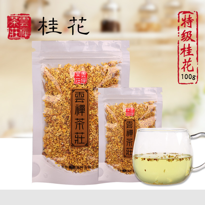 YunChan tea herbal tea Authentic French rose tea Super double pink rose tea 100 g<br><br>Aliexpress