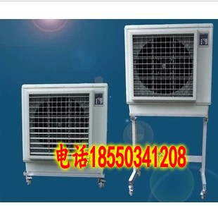 New Mobile Cooler water cooled air conditioning air conditioning plants cafe shop industrial chillers(China (Mainland))