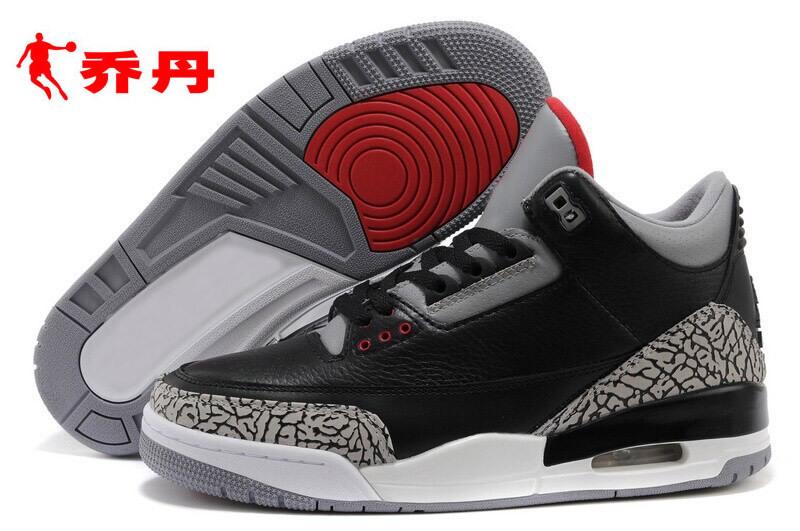 Air Jordans Gros De La Livraison Gratuite Chine