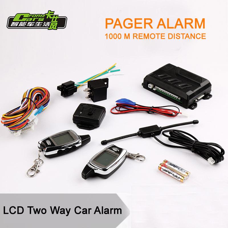 2way car alarm system ee model 88 autoapsardze