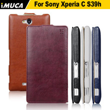 iMUCA Brand Vintage PU Leather Case for SONY Xperia C S39H C2305 C 2305 Luxury Flip Phone Cases Cover For sony xperia c2305(China (Mainland))