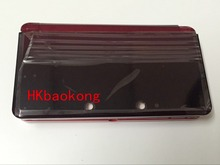 Free Shipping New Black, brown Full Housing Case Repair Parts for N intendo 3DS Complete Shell + Tool3DS