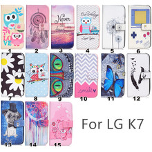 Buy Fashion Painting Style book style wallet leather Case cover LG K7 Flip case card slots holders phone stand function for $2.75 in AliExpress store