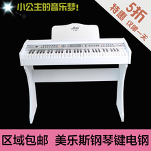 Mls-9958 orgatron 61 key adult orgatron child piano key(China (Mainland))