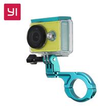 YI Bike Mount Green (for the YI Action Camera)
