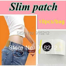 40pcs/lot FREE SHIPPING help sleep lose weight slimming Patch lose weight fat Navel Stick Burning Fat Magnets of lazy paste
