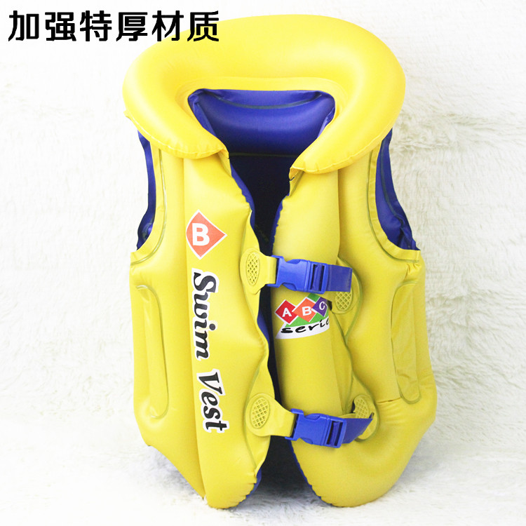 Thickening strengthen the child life vest swimming ring floating ring baby inflatable vest(China (Mainland))