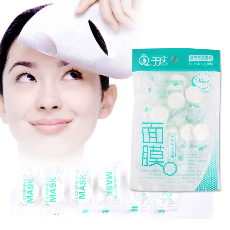 12pcs/bag Facial Face Compressed Whitening Mask Paper Tablet Masque Treatment Folding Compression Mask RP1(China (Mainland))