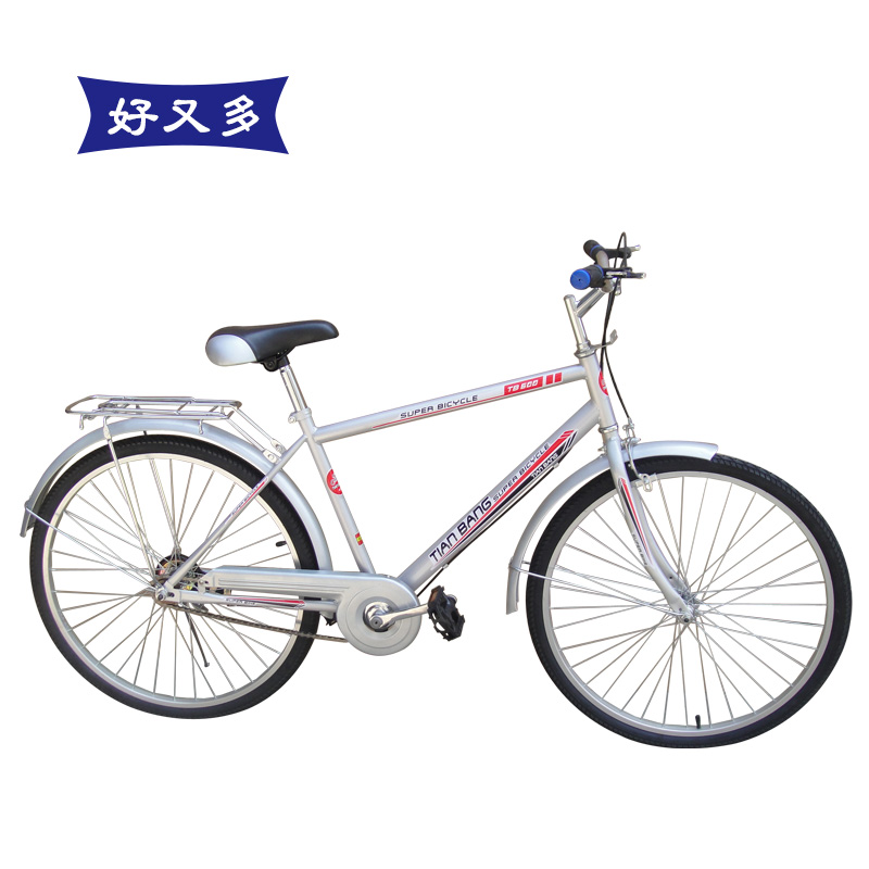 Bikes Direct Road Bike speed bicycle road bike