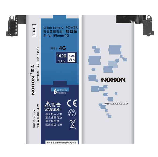 100% Original NOHON New Battery For Apple Iphone 4 4G Real Capacity 1420mAh With Retail Package + Free Tools(China (Mainland))