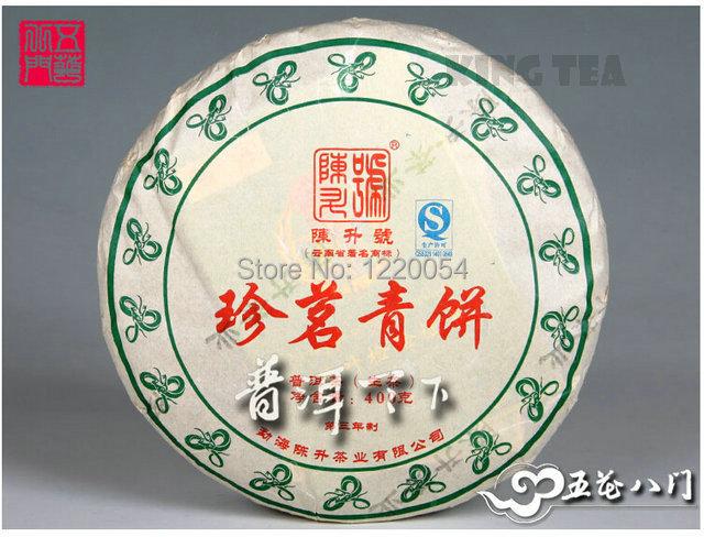 On sale Puer raw  tea 2013 Chen Sheng Hao ZhenMing Green Cake  Sheng tea 400g!<br><br>Aliexpress