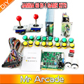 Classical arcade game 60 in 1 kit with 16A power supply zippy joystick 24mm button coin