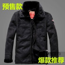 Free shipping!!! 2016 Sell like hot cakes brand men's clothing air force fur clothing a motorcycle jacket LEATHER & FUR  coat(China (Mainland))