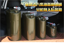 5/10/20/30 L litre Car diesel Jerrycan Fuel Tank Spare Petrol Oil Can Motorcycle Atv Suv Utv Mpv Gasoline Storage Cans(China (Mainland))