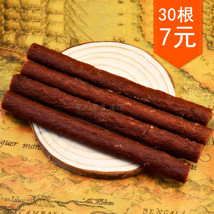 Special pet treats dog beef incense stick A grade beef meat content by root selling dog food from a picky sell(China (Mainland))