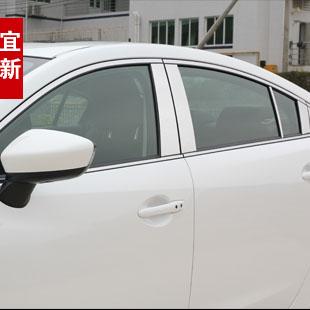 Mazda 6 Atenza window column Stainless steel Chrome Trim Trims 1kit accessories