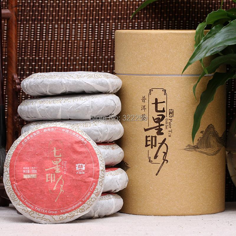 Фотография [GREENFIELD] Seven 7 Star Moon *  2013 301 Yunnan Menghai Tea Factory Dayi Star Spring 7572 7262 8592 7542 8582  100g * 7 pcs
