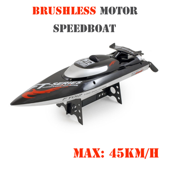 """Feilun FT012 2.4Ghz 18"""" HIGH SPEED RC Remote Radio Control Racing Boat (Max Speed 28 MPH / 45 km/h) w/ Capsize Recovery"""