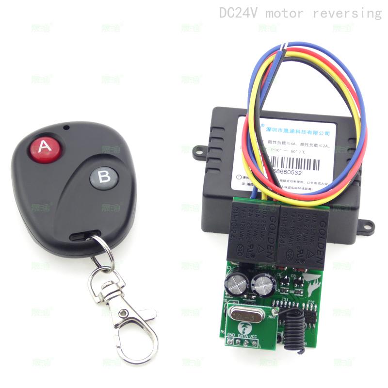 Buy 24v Dc Motor Reversing Wireless