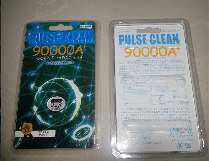Wholesale Manufacture -pulse clean anti radiation sticker for mobile phone, anti radiation chip 20 pcs/lot free shiping(China (Mainland))