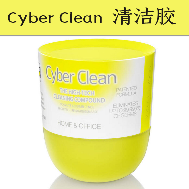 Cyber for cl ean mechanical keyboard clean glue soft camera remote control computer(China (Mainland))