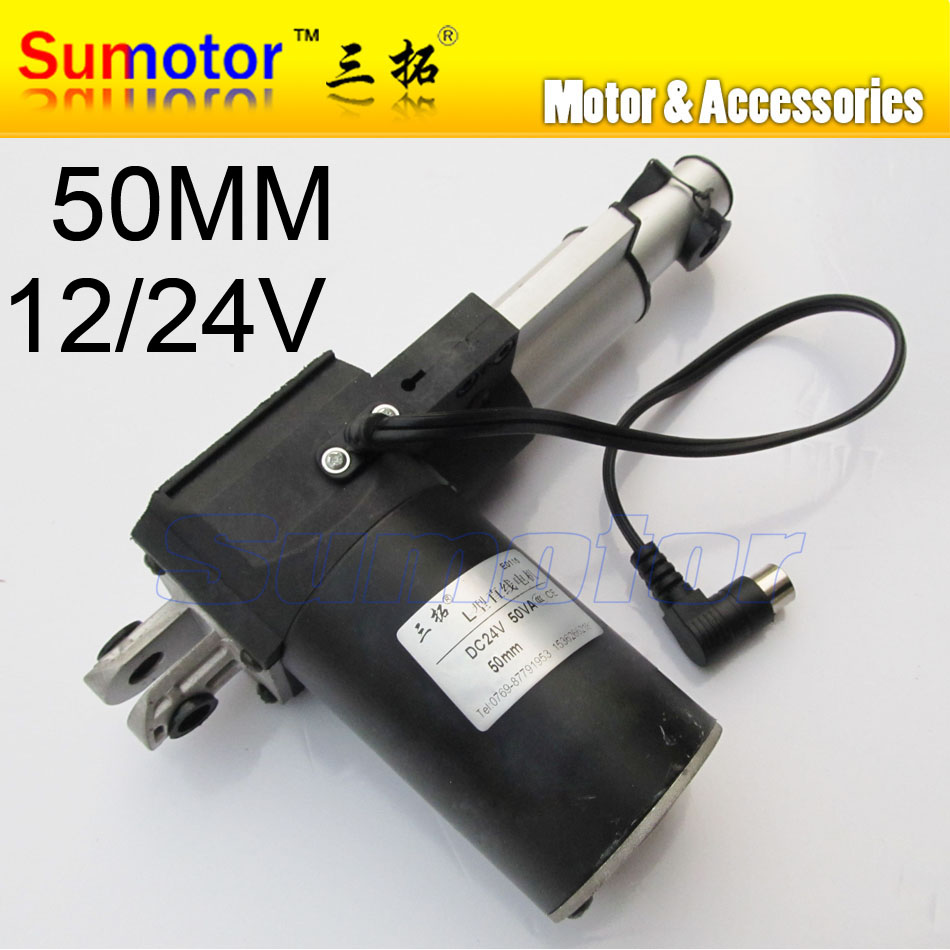 L50 2 inch(50mm)stroke Electric linear actuator dc motor DC 24V 10mm/s Heavy Duty Pusher 300Kg for electic furniture care bed(China (Mainland))