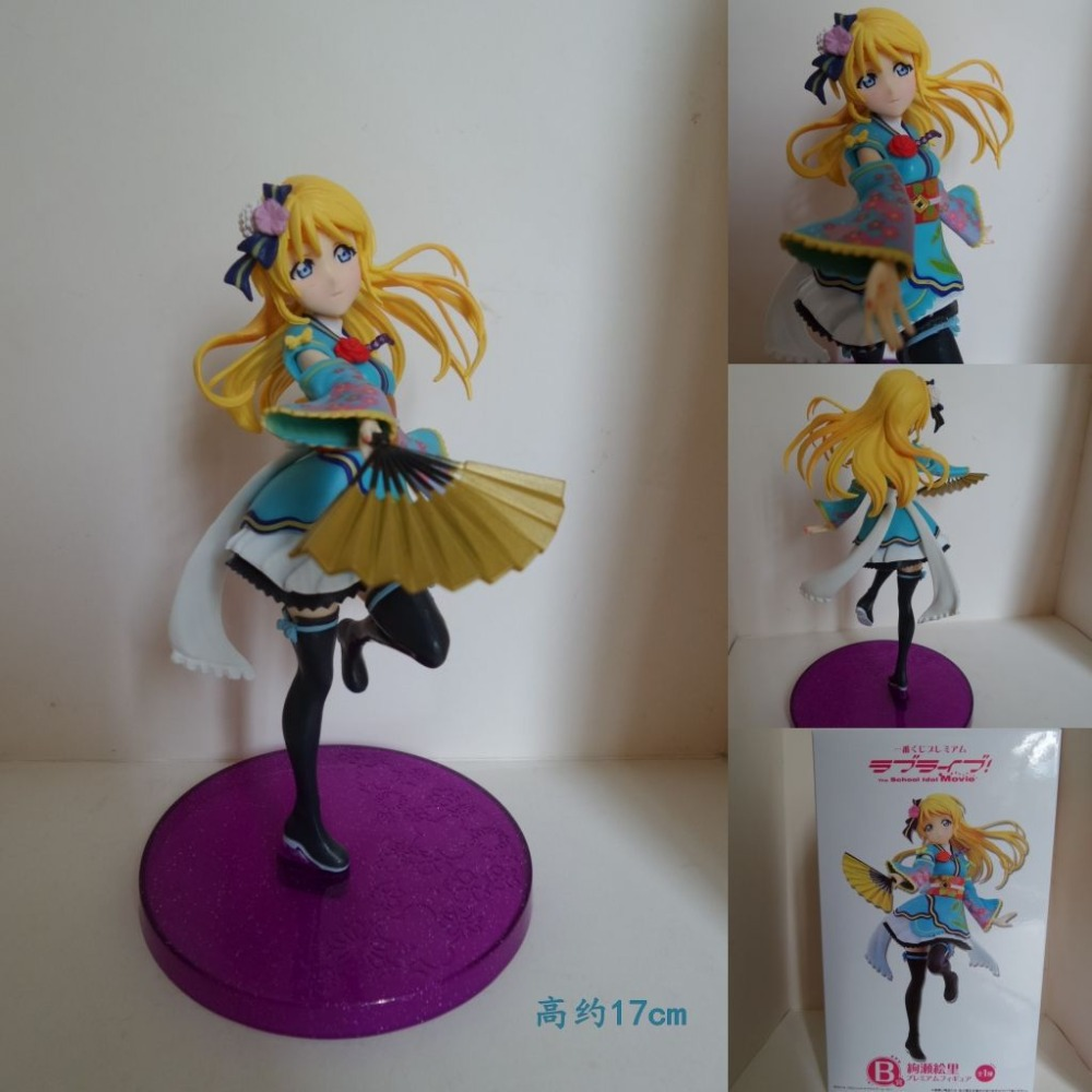 font b Anime b font Love Live School Idol Project PVC Action Figures Toys Ellie