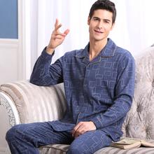 Pajama sets men spring 2016 autumn male sleepwear long sleeve length pants cotton cardigan lounge set plus size 4XL(China (Mainland))