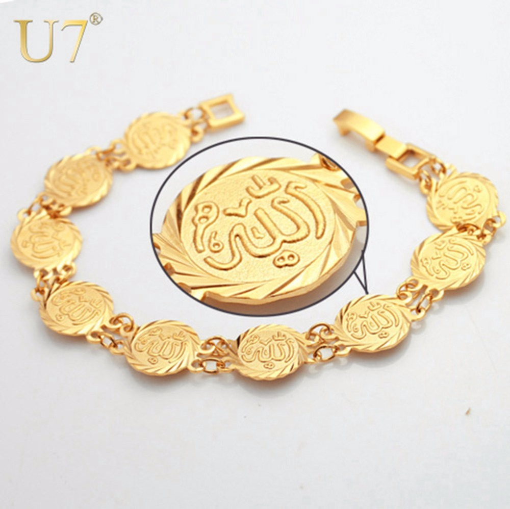 Allah Bracelets Women Men Gifts New Trendy Platinum/18K Real Gold Plated Islamic Fashion Jewelry 19 CM Link Chain Bracelets H305(China (Mainland))