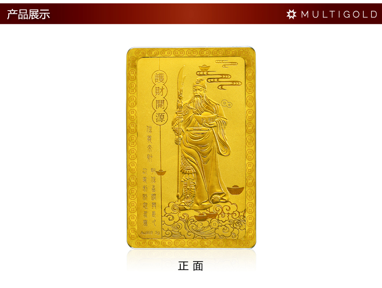 3g 999 Gold coin Commemorative pure gold coin jewelry gold bullion investment,collection,gifts Free Shipping(China (Mainland))