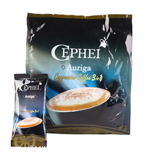 Malaysia imported coffee instant cappuccino luxury Philippine Auriga 3 in 1 White Coffee 300g bags free