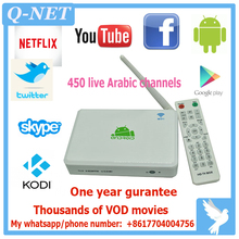 No monthly payment Arabic IPTV box ,free to watch around 500 Popular Arabic channels IPTV(China (Mainland))