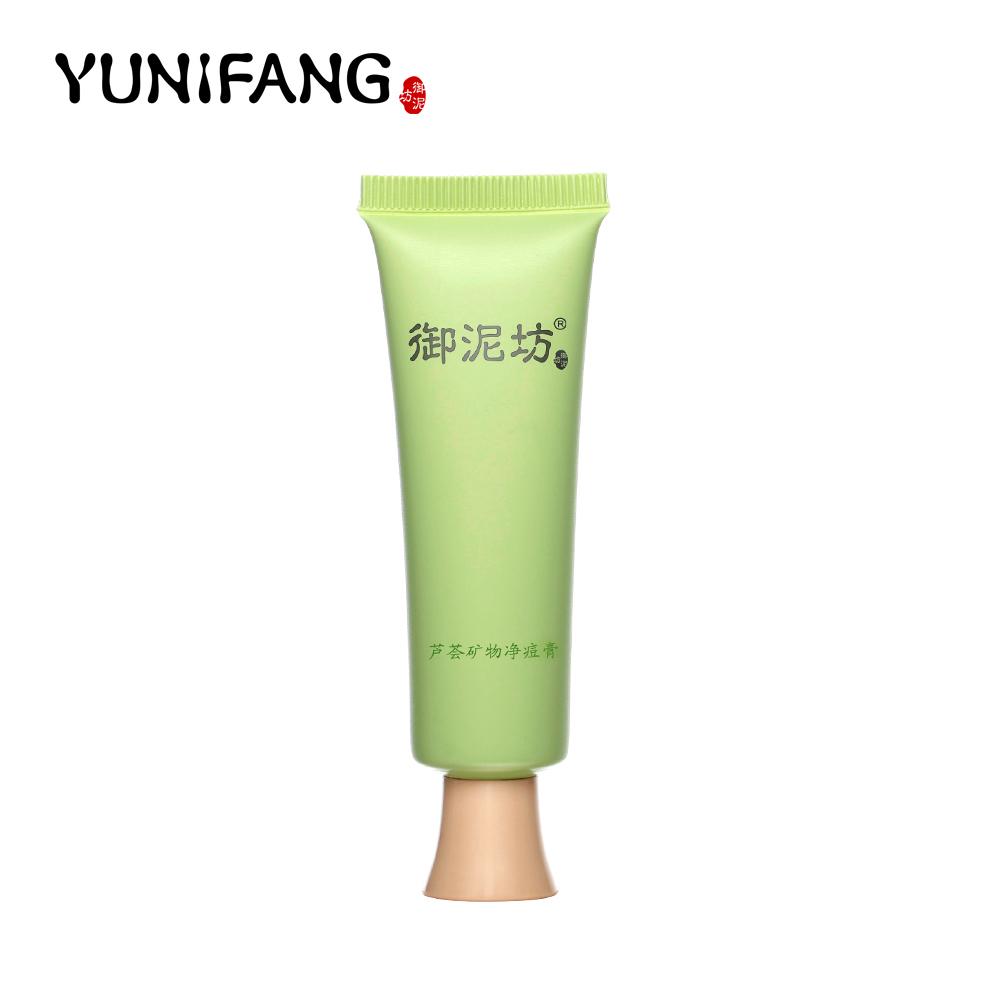 Aliexpress.com : Buy YUNIFANG Aloe Cream Acne treatment ...