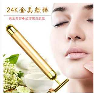 Face Massager Facial Roller Serum Massage Derma Skincare Wrinkle Treatment Energy Beauty Bar Care Massage