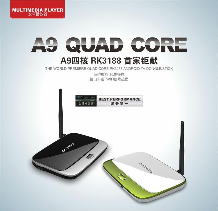 AC8350 Smart Android Box RK3188 28nm Cortex-A9 Quad core 2GB / 8GB 4.2 Set top - HONG KONG MI(INTERNATIONAL store TECHNOLOGY CO., LIMITED)