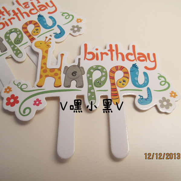 Free Shipping Carnival of Animals Cute Cake Topper Card ...