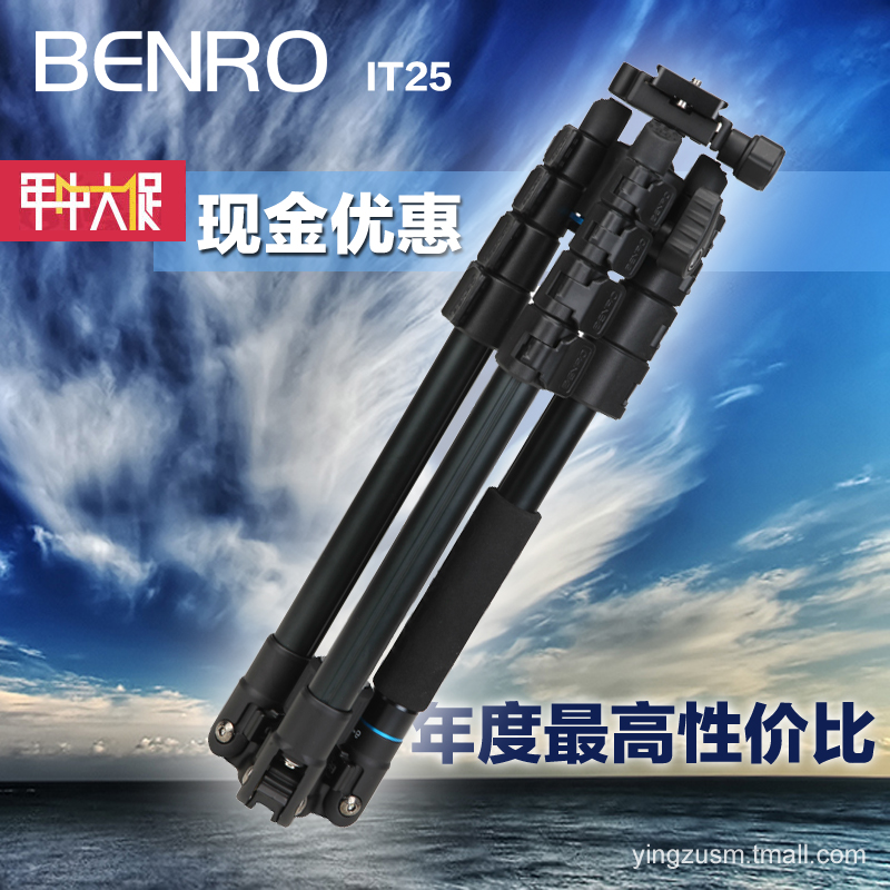 BENRO IT25 slr camera photographic tripod set portable digital tripod<br><br>Aliexpress