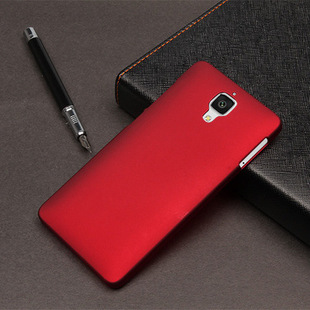Xiaomi 4 mi4 m4 xiaomi4 Frosted Matte Top phone cover Hybrid Hard Plastic Back case cell cases XJQ - TAOYUNXI store