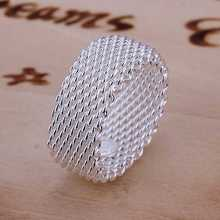 Free Shipping 925 Sterling Silver Ring Fine Fashion Net Ring Women&Men Gift Silver Jewelry Finger Rings SMTR040