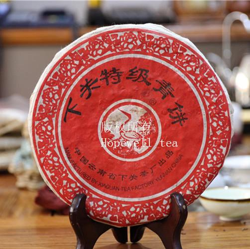 China Yunnan Shimonoseki top grade raw puer tea Pu erh with 100 natural puer tea aftertaste