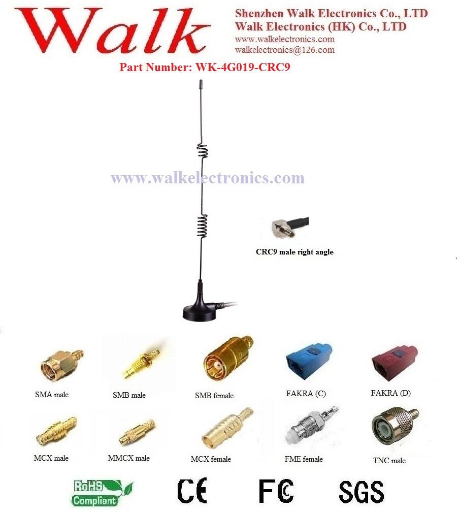 huawei ZTE modem 4g LTE antenna outdoor use high gain(China (Mainland))