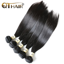 QT Queen Hair Products Brazilian Virgin Hair Straight 5 Bundle Deals Unprocessed Brazillian Straight Human Hair Weave 100g/pc