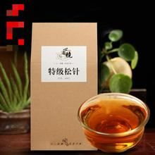The new 2015 hot DianHong tea Classic 58 black tea Free shipping Buy Direct From China Coffee Black Tea