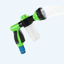 Car Wash Foam Gun Kit High Pressure Car Wash Water Gun Car House Washer Three Sections Of Water/Eight Ways(China (Mainland))