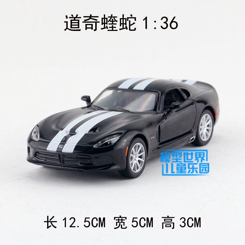Wholesale 10pcs/pack Brand New 1/36 Scale KINGSMART Pull Back Car Toys Dodge Viper Diecast Metal Car Model Toy(China (Mainland))