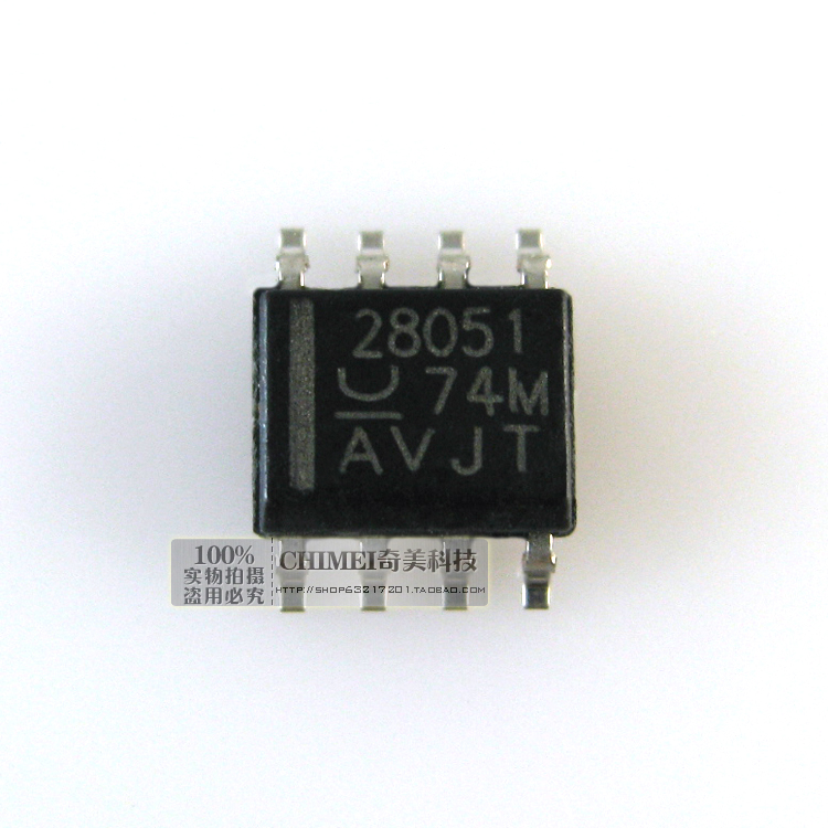 Free Delivery. 28051 UCC28051 patch PFC controller LCD power management IC chips(China (Mainland))