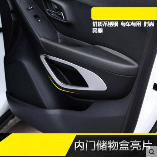 online buy wholesale chevrolet trax from china chevrolet trax wholesalers. Black Bedroom Furniture Sets. Home Design Ideas